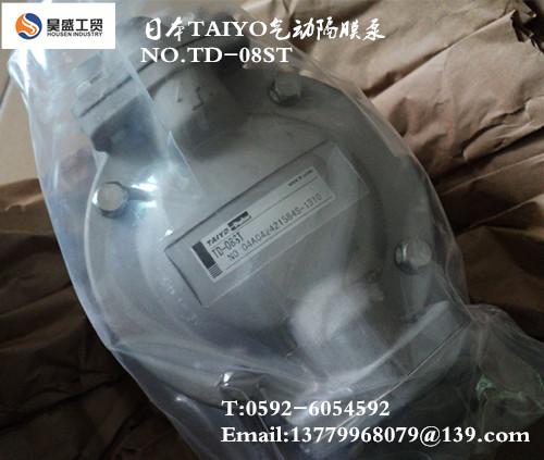 日本TAIYO气动隔膜泵NO.TD-08ST