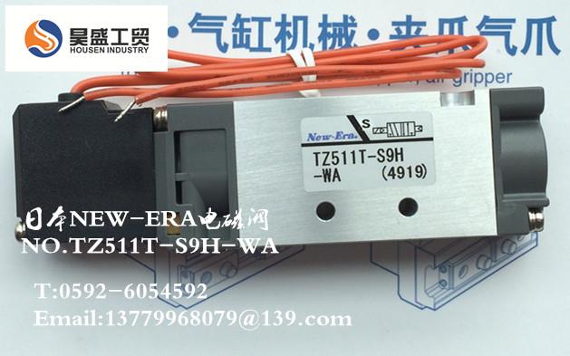 日本NEW-ERA电磁阀NO.TZ511T-S9H-WA